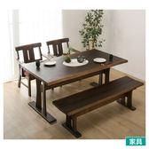 ◎和風木質餐桌椅四件組 YAMATO4 160 DBR NITORI宜得利家居