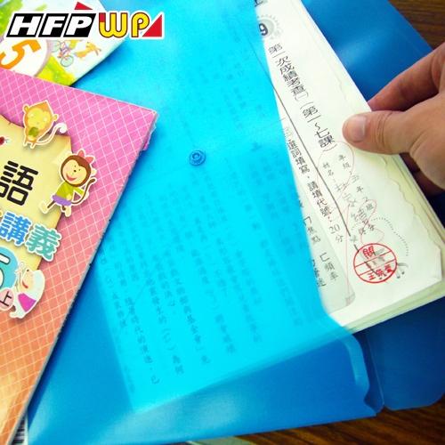 【HFPWP】100個含燙金 福娃文件袋 台灣製 CC230-BR100