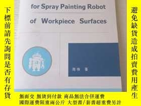 二手書博民逛書店Trajectory罕見Optimization for Spray Painting Robot of Work