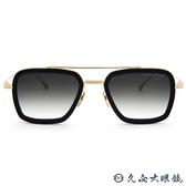 【專屬付款賣場】DITA 太陽眼鏡 FLIGHT 006 黑-金 復仇者聯盟 鋼鐵人墨鏡 ※限預購客人下標
