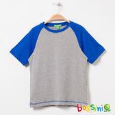 素色純棉圓領T恤01淺灰-bossini男童