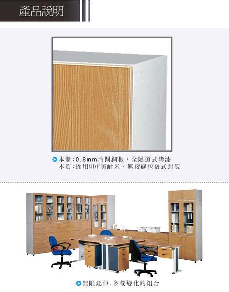 【YUDA】WD-4 抽屜四(2大2小)層式 鋼木櫃/鐵櫃 文件櫃/展示櫃/公文櫃