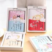 韓國小清新創意彩頁筆記本子 插畫手帳可愛手繪日記本手賬本文具 盯目家