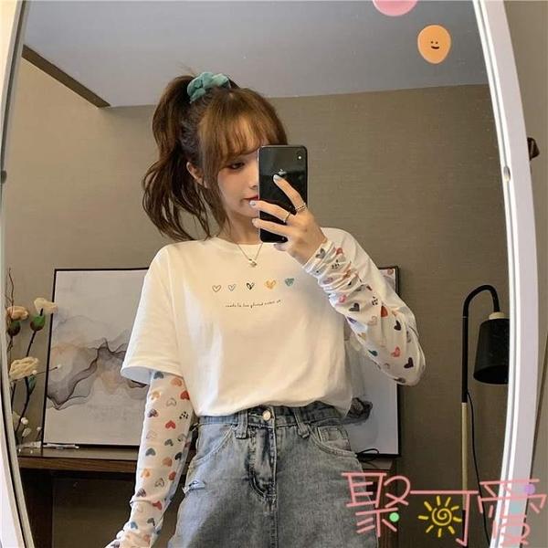 春夏網紗長袖假兩件防曬衣韓版拼接白色T恤女上衣【聚可愛】