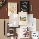 明信片 創意卡片水彩油畫明信片 夢在這光影之間 世界名畫裝飾背景卡片-超凡旗艦店