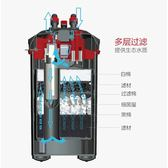 魚缸過濾桶水族箱外置過濾器設備堪比創星真靜音凈水泵 智聯igo
