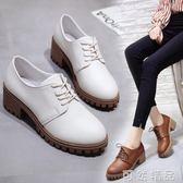 秋季新款小皮鞋女學生鞋繫帶百搭學院風厚底中跟粗跟休閒單鞋