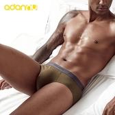 男生三角褲 ADANNU 男士三角內褲U凸袋純色低腰性感純棉舒適透氣時尚運動潮流