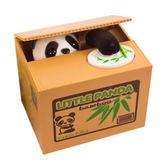 兒童生日禮物偷錢貓儲蓄罐熊貓防摔儲存錢罐 芭蕾朵朵