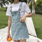 牛仔背帶裙女新款韓版學院風學生百搭A型可愛顯瘦磨破短裙  蓓娜衣都