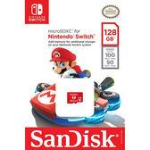 [哈GAME族]免運費●官方授權●SanDisk 任天堂 SWITCH 專用 U3 microSDXC記憶卡 128G 蘑菇紅卡