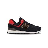 New Balance 574 男款黑x紅D楦麂皮復古休閒鞋-NO.ML574OX3