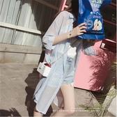 防曬衣女2019夏季寬鬆流行襯衫女中長款外搭空調衫雪紡開衫薄外套