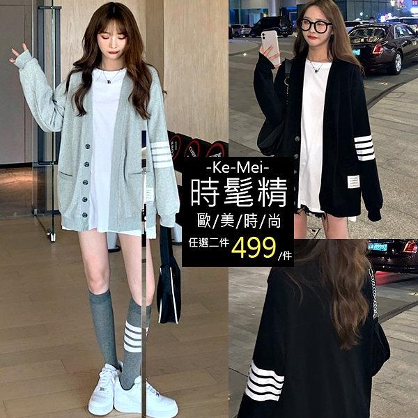 克妹Ke-Mei【AT61928】歐美單!潮牌直播主最愛三槓袖深V棉質大衣外套