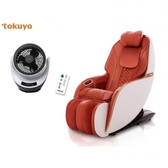 tokuyo Mini 玩美椅PLUS 按摩椅 TC-296 贈 DC循環扇