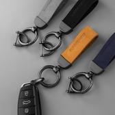 鑰匙圈 牛皮鑰匙扣掛件創意個性簡約汽車遙控器鏈圈環男女士情侶一對掛飾 萬聖節狂歡