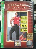 挖寶二手片-P01-335-正版DVD-運動【NBA 空中飛人麥可喬丹】-剖析籃壇偶像 空中飛人的球場傳奇