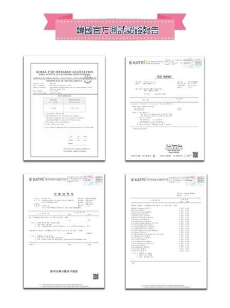 【MISS BEAUTY LINE】韓國原廠遠紅外線/陶瓷纖維美雕襪超值兩入組(日間美雕短襪型+夜間美雕睡眠型)