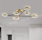 燈飾燈具【燈王的店】哥本哈根 LED 60W 半吸頂燈6燈 三色變光 客廳燈 餐廳燈 吧檯燈 910461