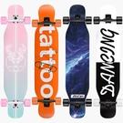 長板滑板成人男女生舞板刷街韓國 初學者青少年四輪 NMS 黛尼時尚精品