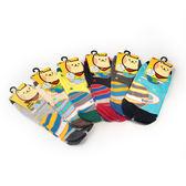 貝柔 太空系列兒童止滑短襪 15-21cm 星球 童  隨機出貨