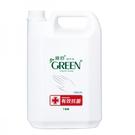綠的抗菌洗手乳1加侖*4罐...