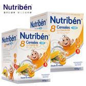 貝康 紐滋本 Nutriben 強鈣麥精600g(2盒) [原名:8種穀類強鈣麥精]