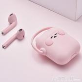 藍芽耳機 藍芽耳機女生款可愛粉色馬卡龍少女心貓耳朵卡通迷你隱形時尚 格蘭小舖
