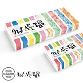 mt ArtTape 仿真顏料・水彩盒(小) mt和紙膠帶【KAMOI mt】