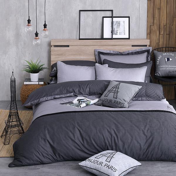 OLIVIA 【BROADEN】5x6.2尺 標準雙人床包冬夏兩用被套四件組 100%精梳純棉 工業風格 台灣製
