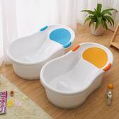 文東嬰兒洗澡盆新生兒浴盆可坐躺兒童用品小孩澡盆寶寶沐浴桶加厚【跨年交換禮物降價】