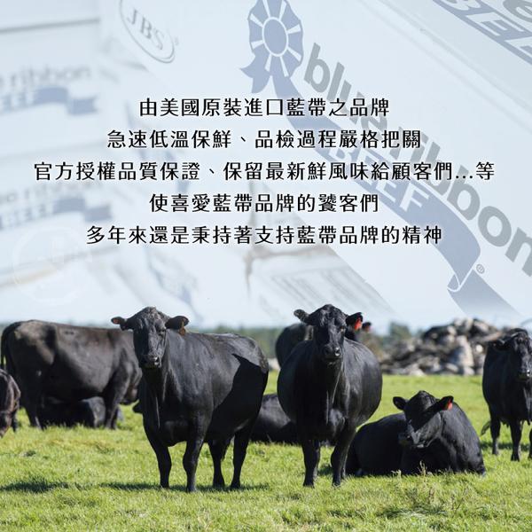 【免運直送】美國CAB藍帶凝脂帶骨牛小排10包組(100公克/1片)