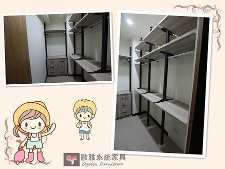 【系統家具】系統家具 /全室規劃/免費丈量『系統立柱開放衣櫃設計』