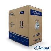 C5e 305米 3百米 網路線 0.5高導電銅包鋁 與純銅線同等級 整箱出售