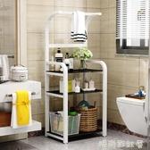 衛生間置物架落地洗漱臺收納架洗手臉盆毛巾浴室廁所免打孔新款MBS「時尚彩紅屋」