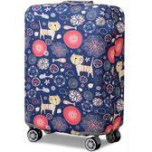 尋未彈力加厚拉桿箱套旅行箱套行李箱保護套