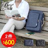 三用旅行包 多功能分層肩背手提旅行包【NQA5140】