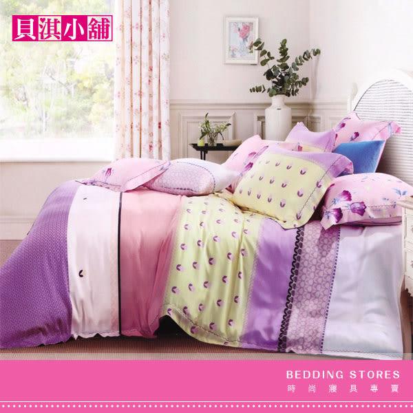 【貝淇小舖】 100%天絲TENCEL / 花語小調 (加大雙人鋪棉床包+2枕套+雙人兩用被)四件組
