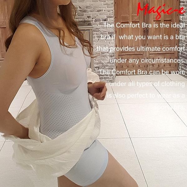魔法e裳《透氣3D美體衣》3D超彈力*可當長版襯裙背心-D021