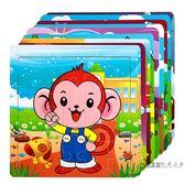 拼圖 一套12張 木質拼圖幼兒童寶寶早教益智力2-3-4-6歲男女孩積木玩具 全館免運