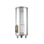 (原廠安裝)喜特麗40加侖直立落地款電熱水器JT-EH140D