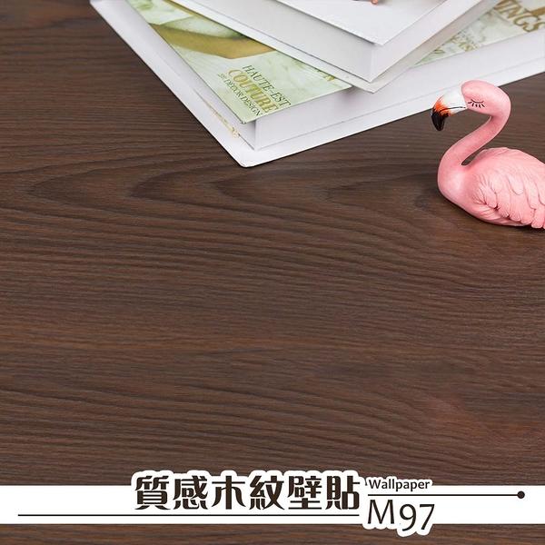 威瑪索 加厚防水木紋壁貼60X300cm-M97 深胡桃色 DIY裝修裝潢壁貼 牆貼自黏壁紙 家具翻新