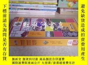 二手書博民逛書店CCTV搜尋天下:中國民族風情(紀錄片罕見盒裝DVD6張)Y16