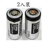 Panasonic國際牌 CR2 鋰電池-2入裝