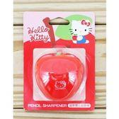 三麗鷗凱蒂貓 Hello Kitty 蘋果雙孔削筆器 (紅)