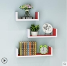 裝飾架 牆上置物架客廳牆壁挂牆面隔板擱臥室多層書架免打孔簡約裝飾【快速出貨八五折】