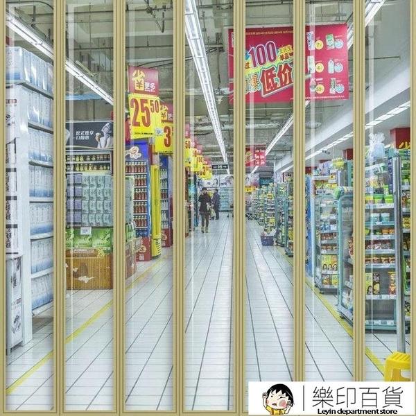 磁鐵透明PVC空調隔熱塑料擋風冷庫保溫商場自吸防蚊夏季超市門簾 樂印百貨