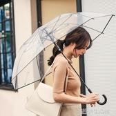 透明雨傘韓國女款加厚長柄自動森系復古網紅簡約男雙人晴雨兩用傘