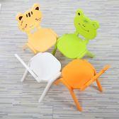 兩只裝桌椅加厚卡通兒童椅子靠背椅