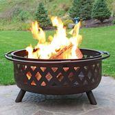 戶外取暖火盆 柴火爐 烤火架 庭院取暖爐 柴火盆篝火取暖燒烤多用 JD【美物居家館】